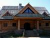 Dom Gościnny Bukowina